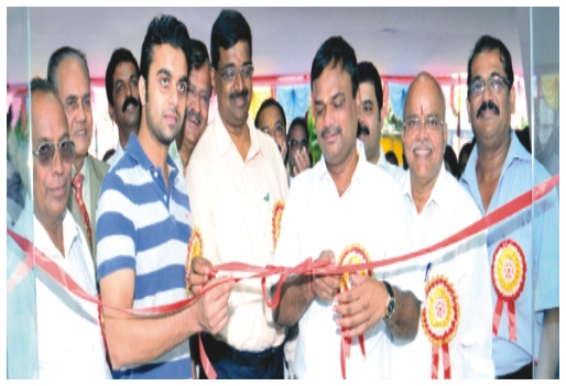 Inauguration - Thane Branch